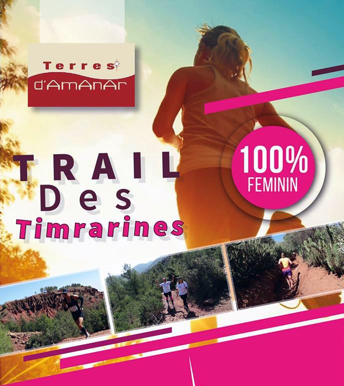 جمعية الأمان بمضمار سباق نسائي Trail des Timrarines
