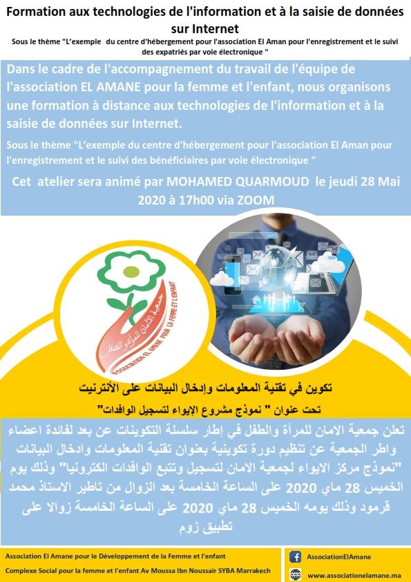 Formation aux technologies de l'information et à la saisie de données sur Internet