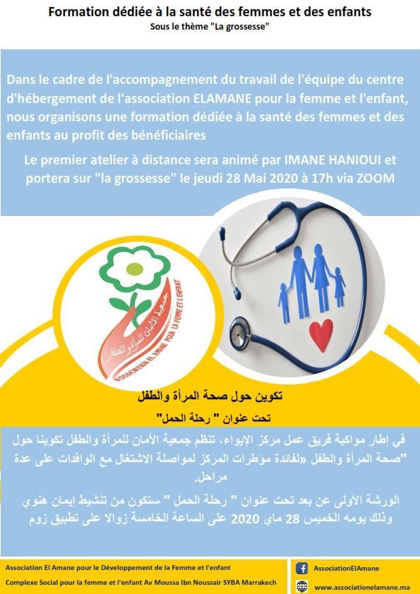Formation dédiée à la santé des femmes et des enfants