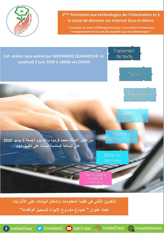 """Formation au technologie de l'information """"2"""""""
