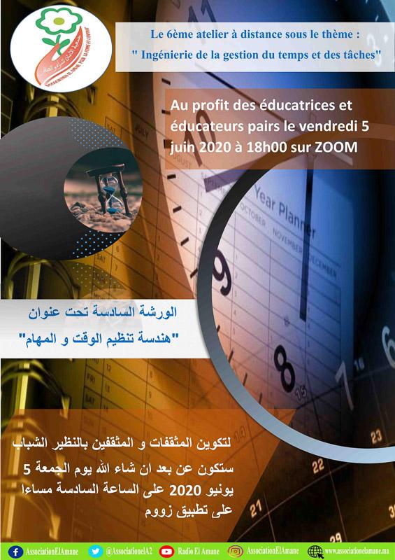 """Atelier """"Ingénierie de la gestion du temps et des tâches"""""""