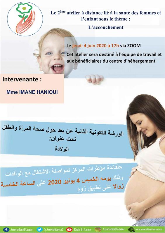 """Atelier la santé des femme et l'enfant """"2"""""""