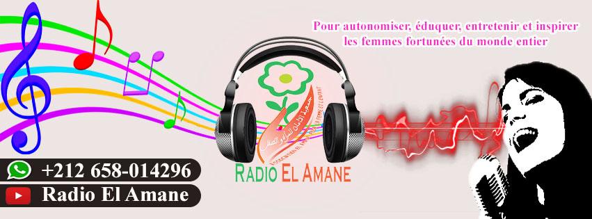 Radio El Amane