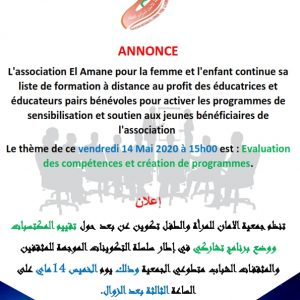 Annonce 14-05-20_001