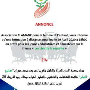 Annonce_formation_5