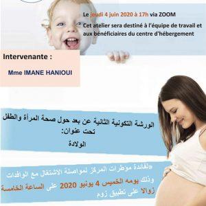 Atelier la santé des femme et l'enfant